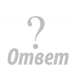 вопрос к ГИМС