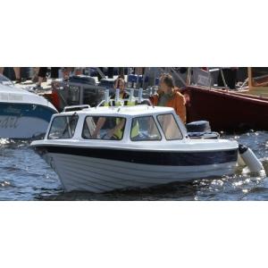 Продаем катер (лодку)  FishRoad 530 HT Профи